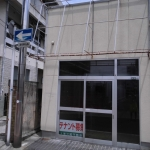 ★店舗★栄町 カリヨン通り